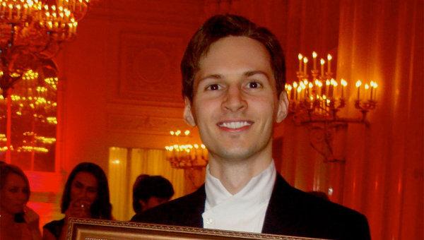 Павел Дуров, архивное фото