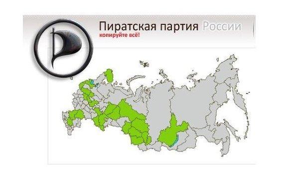 Сайт Пиратской партии России