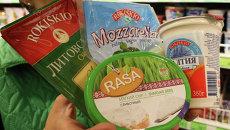 Молочная продукция из Литвы, архивное фото
