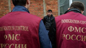Рейд ФМС по выявлению нелегальных мигрантов в Москве, архивное фото