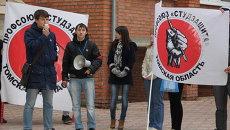 Томские студенты требуют отменить комендантский час в общежитиях, фото с места события