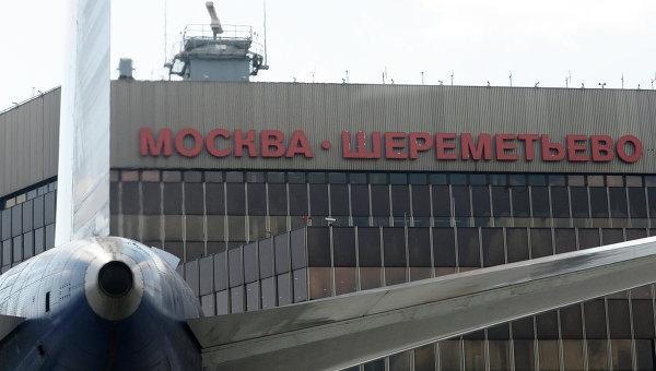 Терминал F аэропорта Шереметьево, архивное фото