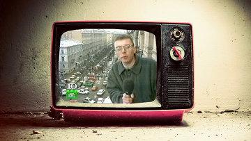 Использованы кадры из фильма НТВ. Автопортрет. Производство: телекомпания НТВ и компания DIXI, режиссер Вера Сторожева