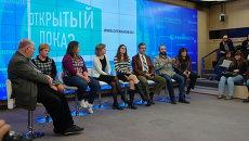 Участники дискуссии Открытого показа