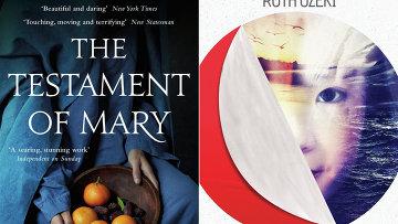 Книги: Рут Озаки Сказка что до бытии, издателства Canongate равным образом Колма Тойбина Заветы Марии, издательства Penguin