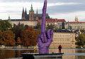 Скульптура в виде фрагмента руки фиолетового цвета с вытянутым вверх 10-метровым средним пальцем