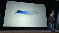 Он заслуживает новое имя – представитель Apple о планшете пятого поколения