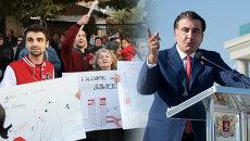 От революции роз до скандала в ООН: девять лет президента Грузии Саакашвили