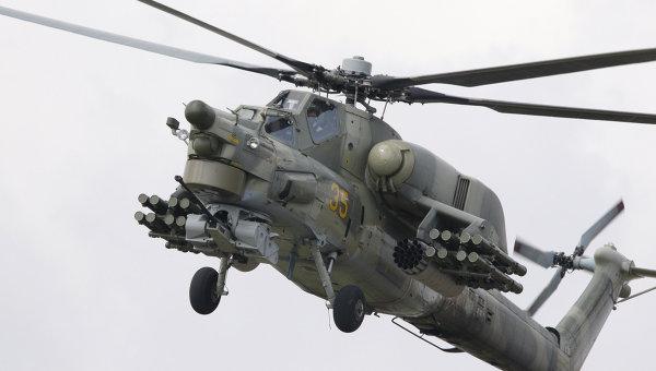 Вертолет МИ-28 Н. Архив