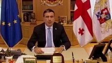Я всегда буду с вами - Саакашвили попрощался с грузинским народом