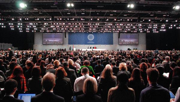 Климатический саммит в Копенгагене, архивное фото