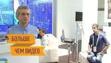 Живые роботы, мини-кардиограф и другие чудеса техники на выставке в Москве