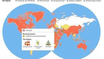 Куда поехать отдыхать: туристический гид по странам
