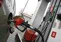 Заправка автомобиля топливом