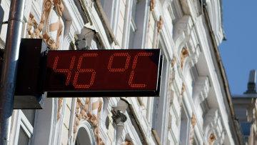 Уличный термометр показывает плюс 46 градусов по Цельсию, архивное фото
