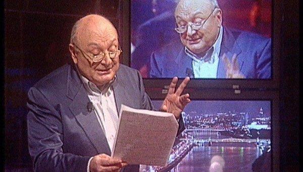 Михаил Жванецкий в Дежурном по стране говорит о том, о чем почти не рассказывают в новостях и итоговых программах госканала