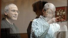 Экс-глава ЮКОСа Михаил Ходорковский и экс-глава МФО Менатеп  Платон Лебедев. Архивное фото