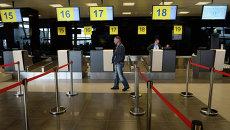 Зона досмотра пассажирского терминала, архивное фото