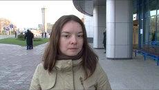 200 слов про причины катастрофы в Казани