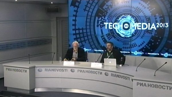 Трансляция завершена: Люди и технологии: инновации в нас самих