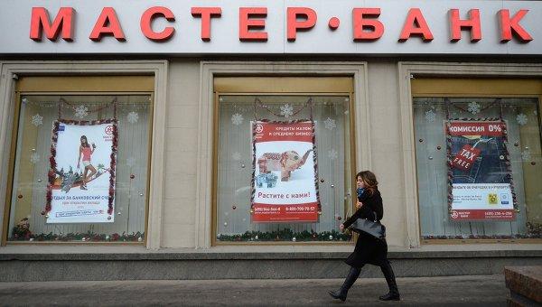 Справку из банка Подмосковная улица документы для кредита Наставнический переулок