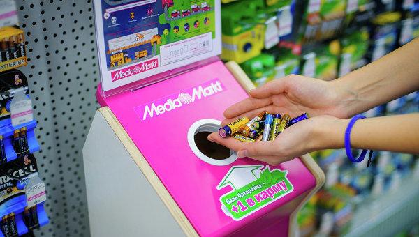 В сети Media Markt стартовала программа по сбору и переработке использованных батареек, фото с места события
