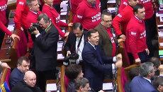 Рада против, или Почему Тимошенко запретили лечиться за границей