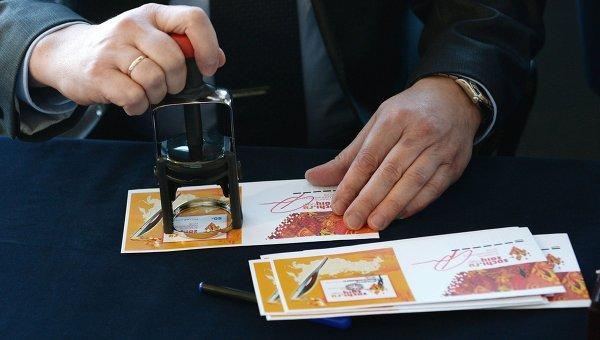 Гашение марок город на юго западе испании