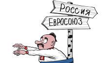 Украина ни с чем не ассоциируется...