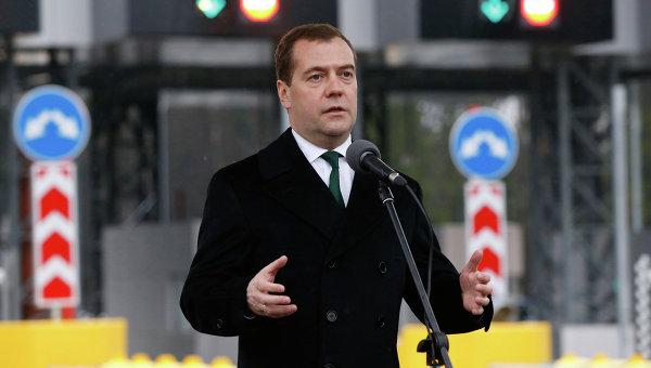 Д. Медведев открыл новую автодорогу в Подмосковье