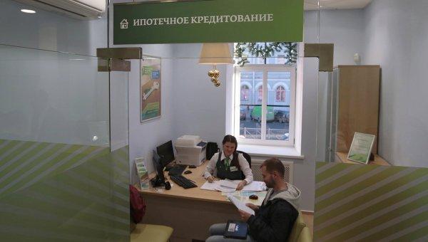 Работа Сбербанка в Санкт-Петербурге. Архивное фото