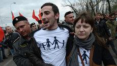 Православный активист Дмитрий Энтео (Цорионов). Архивное фото