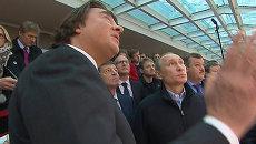 Эрнст показал Путину стадион Фишт, на котором пройдет открытие Игр-2014