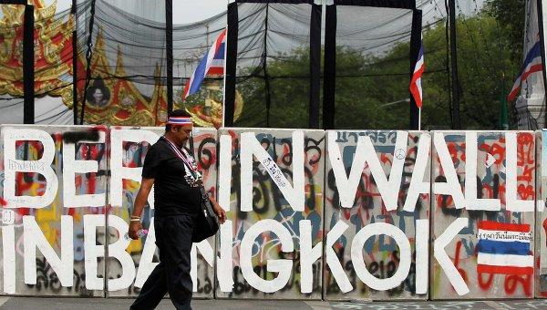 Акция протеста в Бангкоке. Фото с места события