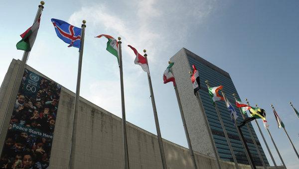 Здание ООН в Нью-Йорке, архивное фото
