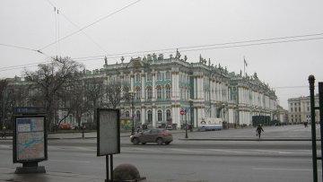Государственный Эрмитаж. Архивное фото