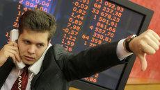 Рынок акций РФ теряет более 2%, не отреагировал на Бюджетное послание