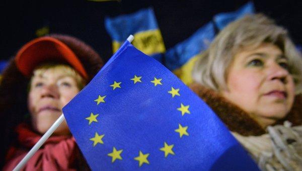 Сторонники евроинтеграции Украины, архивное фото
