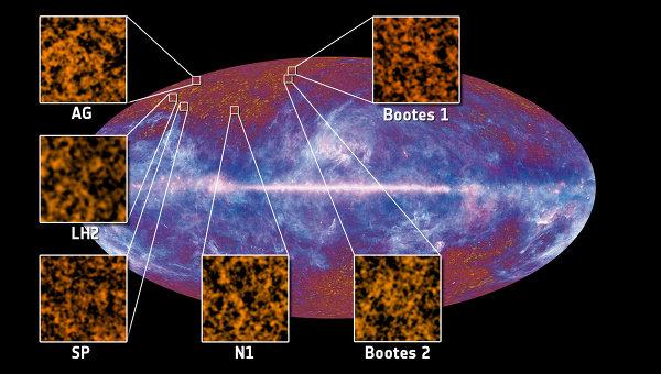 Участки Вселенной, которые подвергнутся более тщательному изучению, архивное фото
