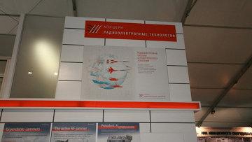 Стенд ОАО Концерн Радиоэлектронные технологии (КРЭТ) во время МАКС-2009