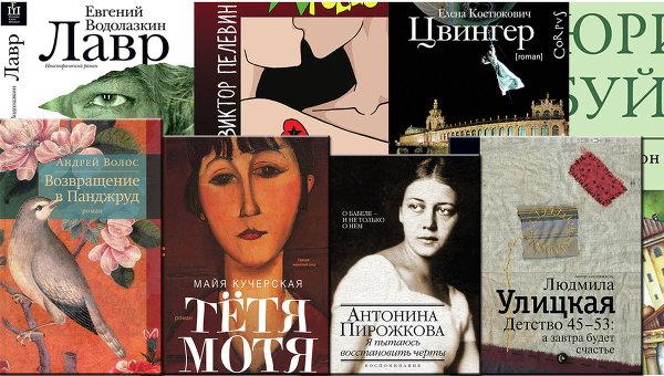 Книги 2013 года