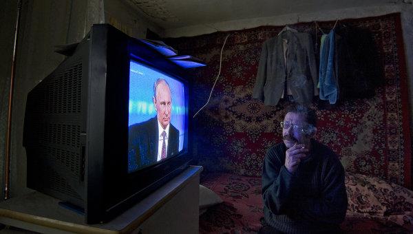 Трансляция пресс-конференции Владимира Путина. Архивное фото