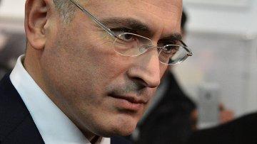 Михаил Ходорковский, архивное фото