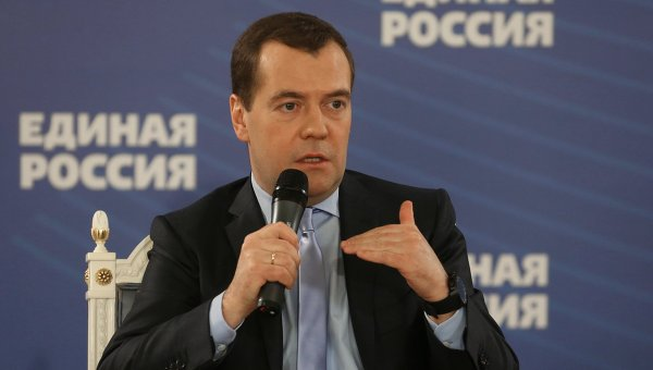Председатель партии Единая Россия, премьер-министр РФ Дмитрий Медведев. Архивное фото
