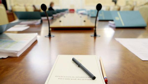 Перед началом совещания по экономическим вопросам в Доме правительства РФ. Архивное фото