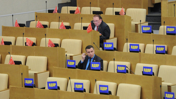 Депутаты фракций ЛДПР. Архивное фото