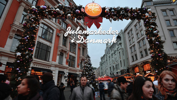 Посетители на рождественской ярмарке Копенгагена на улице Петровка в Москве. Архивное фото