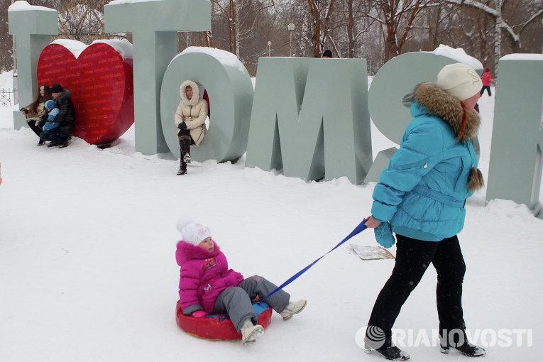 Зимний отдых томичей