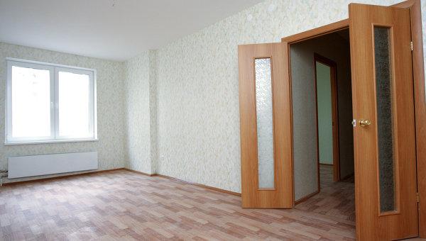 Новая квартира. Архивное фото