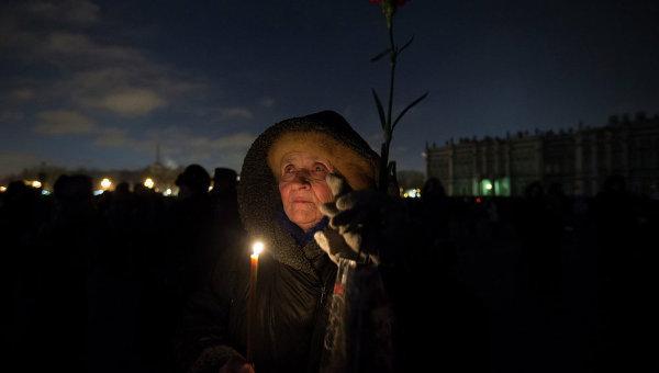 Акция Свеча памяти в Петербурге 27 января 2014 года